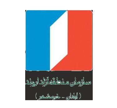 سازمان-منطقه-آزاد-اروند-کامفارپرو