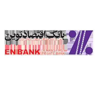 بانک-اقتصاد-نوین-کامفارپرو
