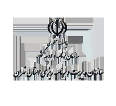 سازمان-مدیریت-و-برنامه ریزی-استان-تهران