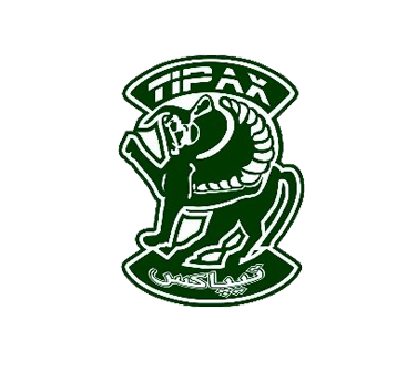 تیپکس-کامفارپرو